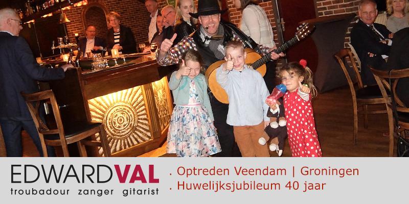 Zanger-gitarist-feest-Veendam-Stainkroeg-Familiefeest-huwelijksjubileum-Optreden-inhuren-Akoestische-live-muziek